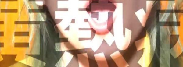 あっこゴリラ×STUTS「黄熱病 -YELLOW FEVER-」がPVで公開!