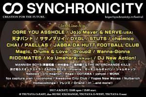 synchro17_5th_170223_2_2000-1200x800