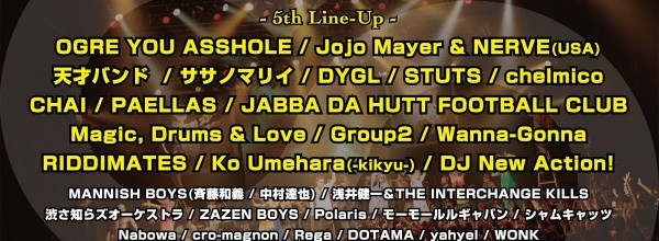 SYNCHRONICITY'17@渋谷O-GROUP