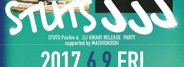 STUTS「Pushin'」&JJJ「HIKARI」 RELEASE PARTY supported by 街おこし@札幌MORROW ZONE