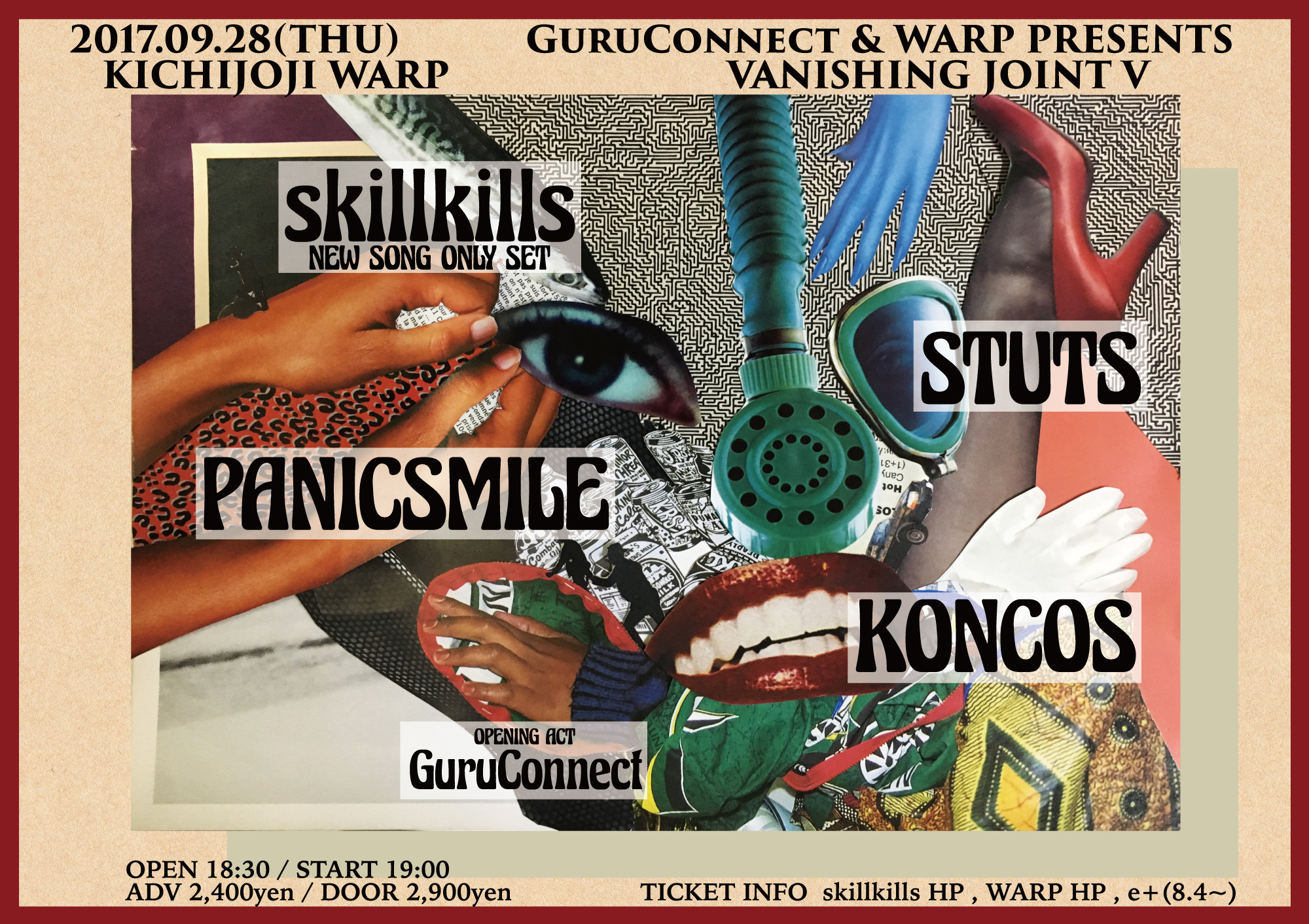 2017年9月28日 木曜日 Guruconnect Warp Presents Vanishing Joint V