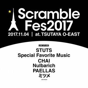 scramble-fes-sns