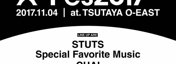 TSUTAYA RECORDS presents Scramble Fes 2017