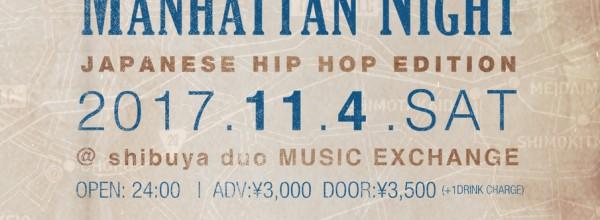 マンハッタンレコード主催「MANHATTAN NIGHT」 @ shibuya duo MUSIC EXCHANGEに出演決定!