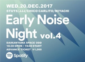 early noise night