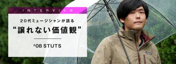 朝日新聞デジタル「&M」にてインタビューが公開されました。