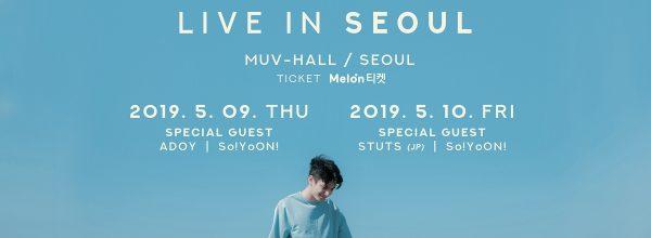 Phum Viphurit LIVE IN SEOUL @ MUV HALL