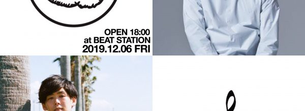 12/6(金)福岡BEAT STATIONで開催される、ABOUT MUSICライブシリーズ「THINGS WE SAY」のスペシャルバージョンに出演決定!